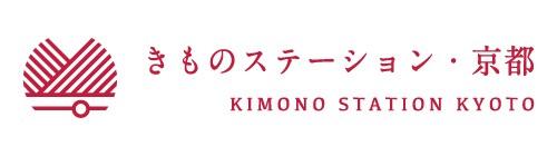 きものステーション・京都 KIMONO STATION KYOTO